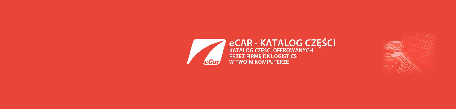 eCAR - banner